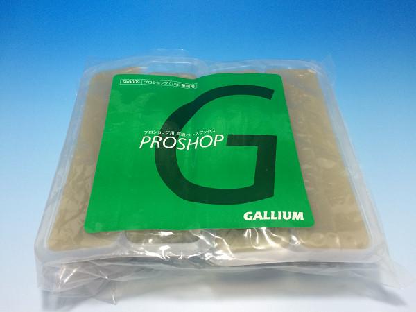 【中古残量多】GALLIUM ガリウム プロショップ用高級ワックス 1kg 1s