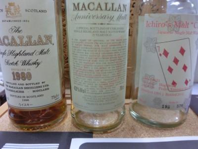 14-レア物!! MACALLAN 25年 アニバーサリーモルト空瓶木箱付 18年物1980年サントリー輸入空瓶 イチローズモルト セヴンダイヤモンド空瓶