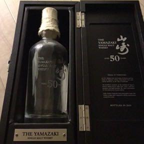 19-山崎50年 空瓶 箱付き