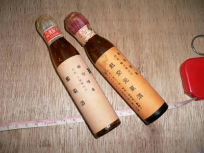 1陸軍 航空元気酒・航空葡萄酒・空瓶ガラス瓶・ボトル 糧友会