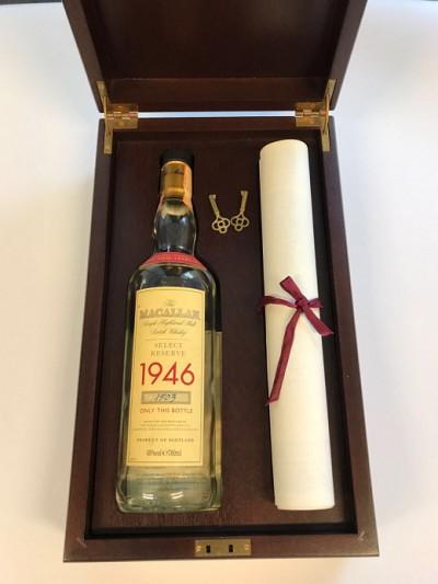 18-マッカラン 1946 箱あり 鍵あり MACALLAN 1946 空瓶s
