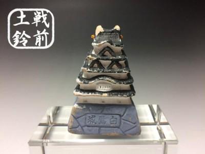 【戦前土鈴】 郷土玩具 土人形 ◆白鷺城(しらさぎ)