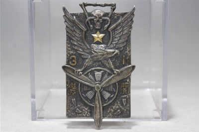 【文明館】陸軍航空整備学校・卒業記念 純銀微章勲章(約32g)戦前物WW80