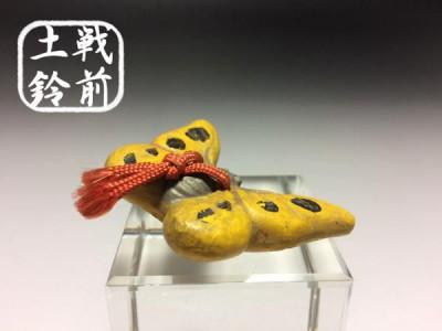 【戦前土鈴】 郷土玩具 土人形 ◆蝶々 とうらく印