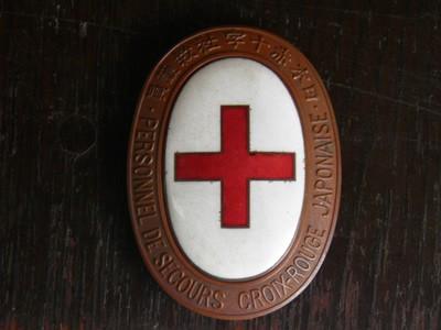 戦前日本赤十字社救護員章 検従軍救護部隊認識章